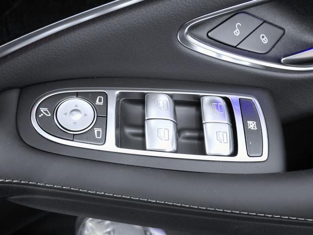 S450 エクスクルーシブ AMGラインプラス 4年保証(18枚目)