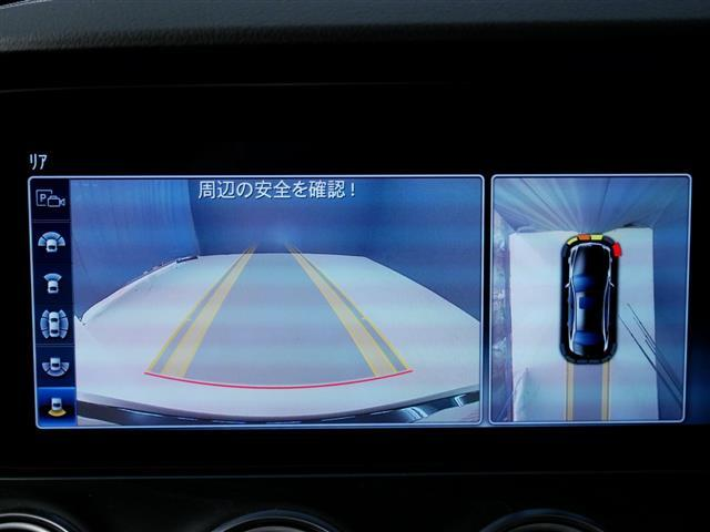 「メルセデスベンツ」「Mクラス」「セダン」「兵庫県」の中古車10