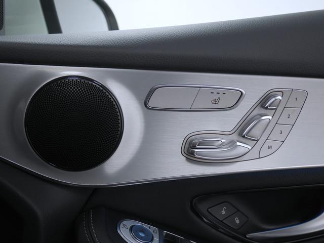 「メルセデスベンツ」「GLC」「SUV・クロカン」「兵庫県」の中古車20