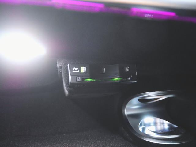 S450エクスクルーシブAMGライン+ (ISG搭載モデル)(5枚目)