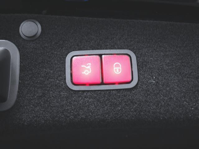 S450エクスクルーシブAMGライン+ (ISG搭載モデル)(10枚目)