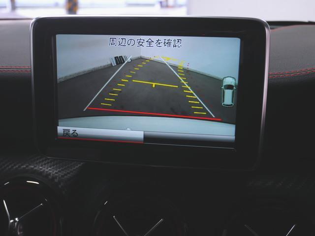 「メルセデスベンツ」「Aクラス」「コンパクトカー」「兵庫県」の中古車25