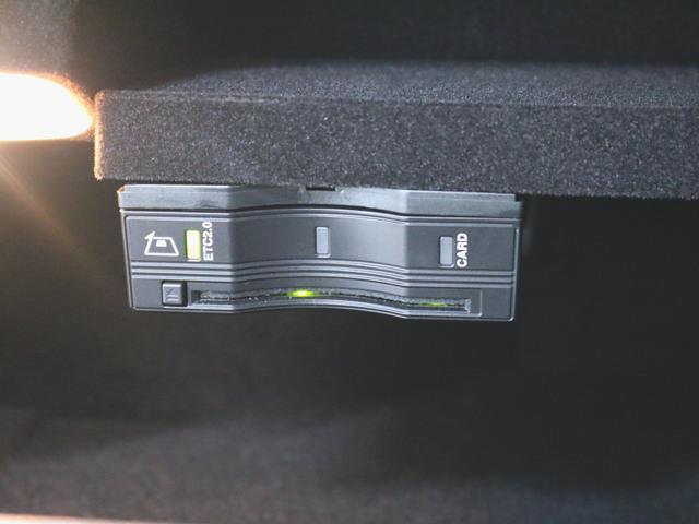 C200 ローレウスエディション レーダーセーフティパッケージ スポーツプラスパッケージ 4年保証 新車保証(5枚目)