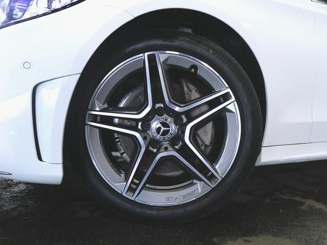 C200 ローレウスエディション レーダーセーフティパッケージ スポーツプラスパッケージ 4年保証 新車保証(15枚目)
