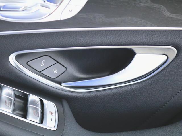 C200 ローレウスエディション レーダーセーフティパッケージ スポーツプラスパッケージ 4年保証 新車保証(19枚目)