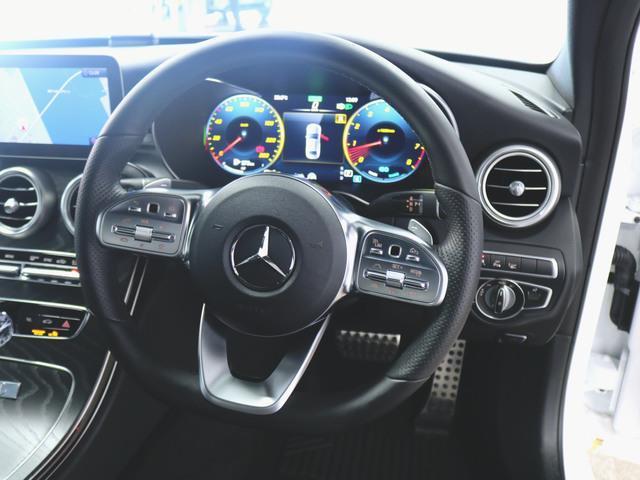 C200 ローレウスエディション レーダーセーフティパッケージ スポーツプラスパッケージ 4年保証 新車保証(22枚目)