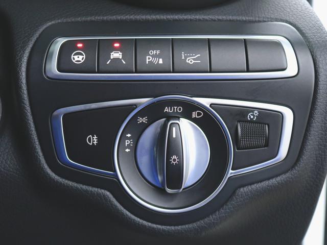 C200 ローレウスエディション レーダーセーフティパッケージ スポーツプラスパッケージ 4年保証 新車保証(23枚目)