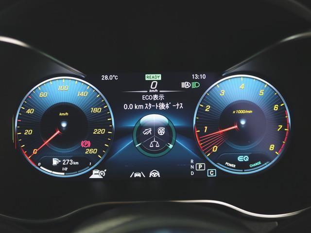 C200 ローレウスエディション レーダーセーフティパッケージ スポーツプラスパッケージ 4年保証 新車保証(25枚目)