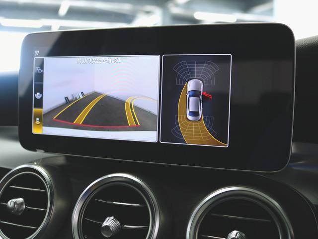 C200 ローレウスエディション レーダーセーフティパッケージ スポーツプラスパッケージ 4年保証 新車保証(27枚目)