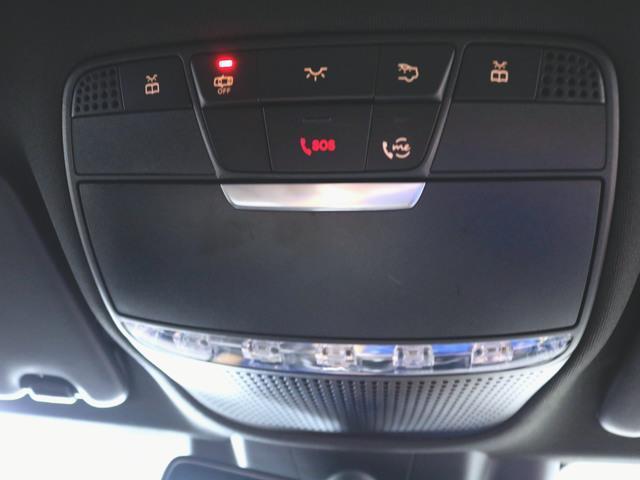 C200 ローレウスエディション レーダーセーフティパッケージ スポーツプラスパッケージ 4年保証 新車保証(30枚目)