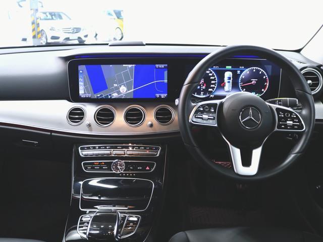 E200 ステーションワゴン アバンギャルド エクスクルーシブパッケージ (BSG搭載モデル) 4年保証 新車保証(3枚目)