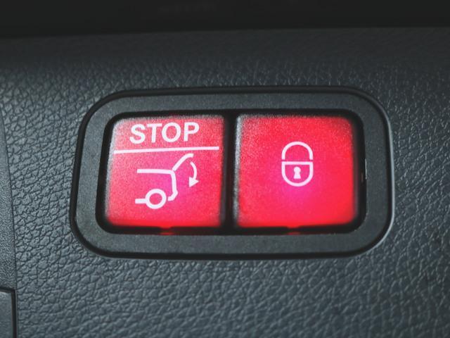 E200 ステーションワゴン アバンギャルド エクスクルーシブパッケージ (BSG搭載モデル) 4年保証 新車保証(9枚目)