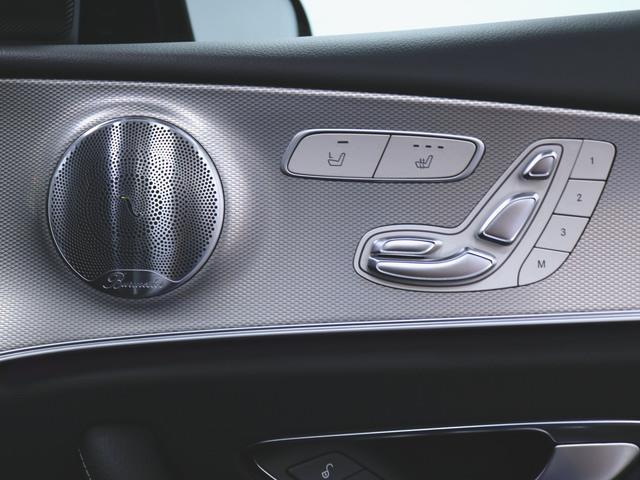 E200 ステーションワゴン アバンギャルド エクスクルーシブパッケージ (BSG搭載モデル) 4年保証 新車保証(18枚目)
