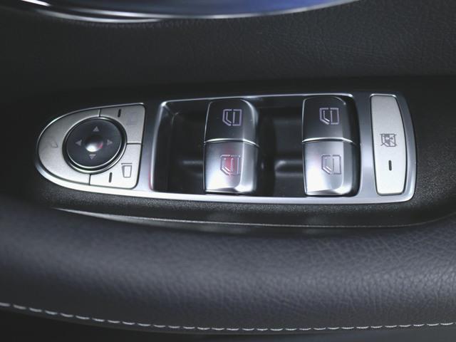 E200 ステーションワゴン アバンギャルド エクスクルーシブパッケージ (BSG搭載モデル) 4年保証 新車保証(20枚目)