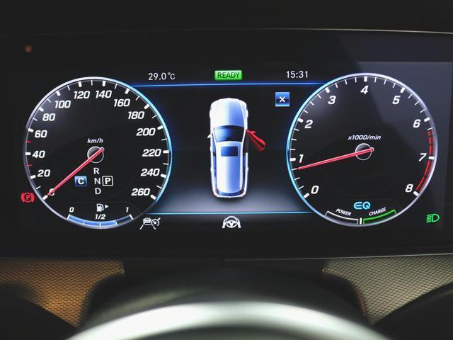 E200 ステーションワゴン アバンギャルド エクスクルーシブパッケージ (BSG搭載モデル) 4年保証 新車保証(25枚目)
