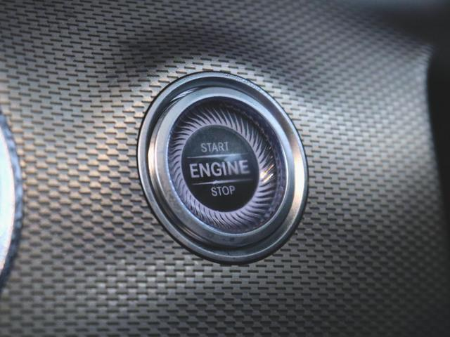 E200 ステーションワゴン アバンギャルド エクスクルーシブパッケージ (BSG搭載モデル) 4年保証 新車保証(26枚目)