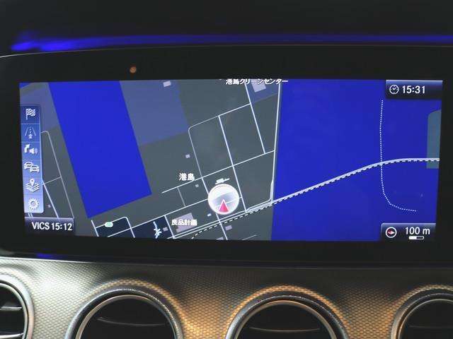 E200 ステーションワゴン アバンギャルド エクスクルーシブパッケージ (BSG搭載モデル) 4年保証 新車保証(27枚目)