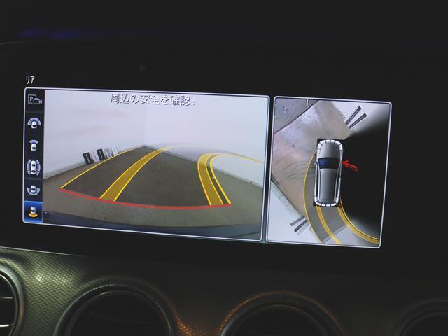 E200 ステーションワゴン アバンギャルド エクスクルーシブパッケージ (BSG搭載モデル) 4年保証 新車保証(28枚目)