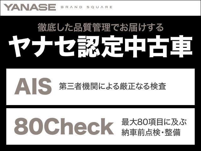 G350d ラグジュアリーパッケージ 1ヶ月保証(38枚目)