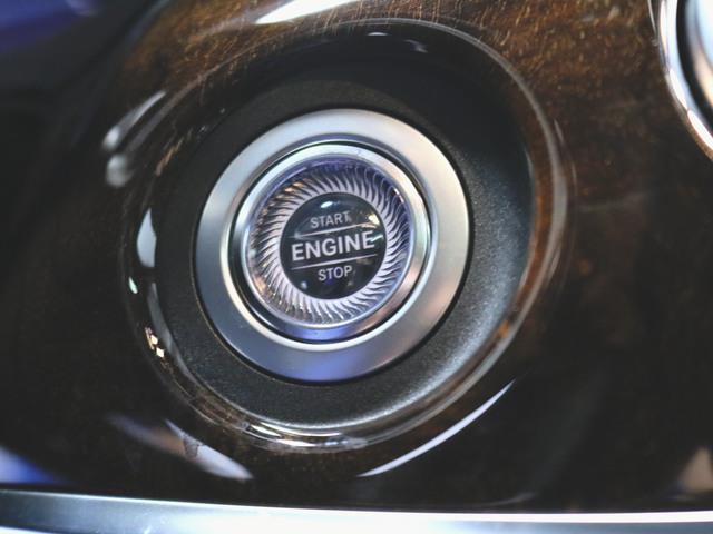 S560 4マチック ロング ショーファーパッケージ 1年保証(22枚目)