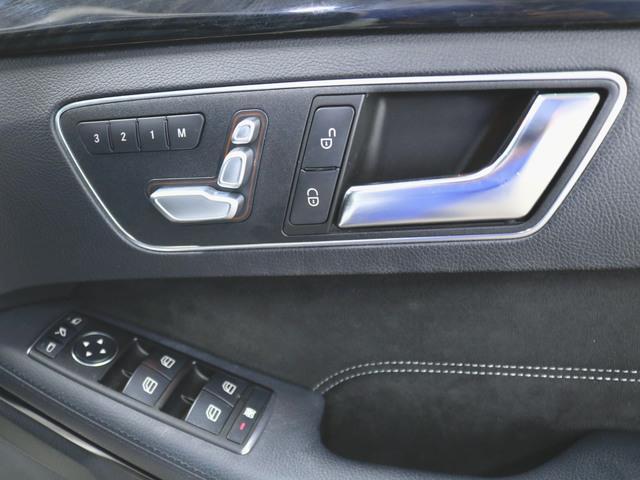 E250 アバンギャルド 1ヶ月保証(19枚目)