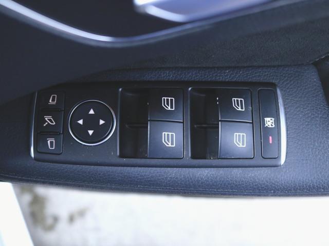 E250 アバンギャルド 1ヶ月保証(20枚目)