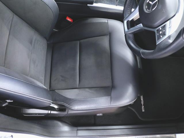 E250 アバンギャルド 1ヶ月保証(21枚目)