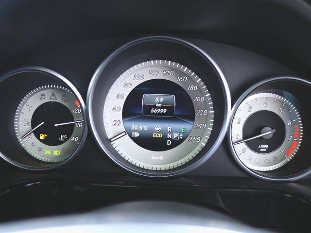 E250 アバンギャルド 1ヶ月保証(25枚目)