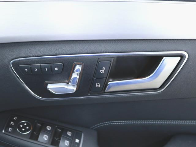 E250 ステーションワゴン レーダーセーフティパッケージ 1ヶ月保証(19枚目)