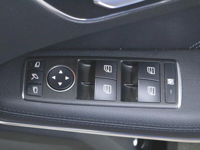 E250 ステーションワゴン レーダーセーフティパッケージ 1ヶ月保証(20枚目)