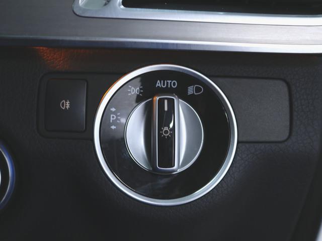 E250 ステーションワゴン レーダーセーフティパッケージ 1ヶ月保証(23枚目)