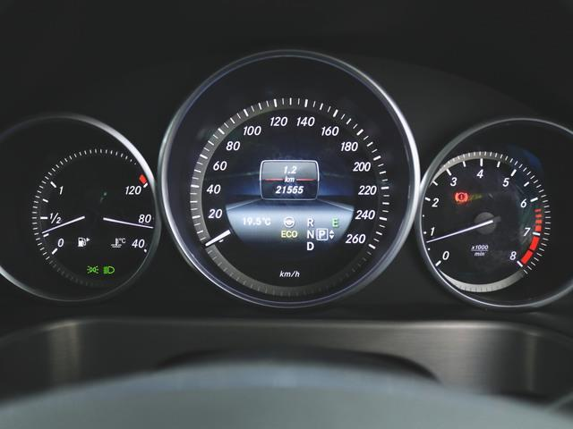 E250 ステーションワゴン レーダーセーフティパッケージ 1ヶ月保証(25枚目)