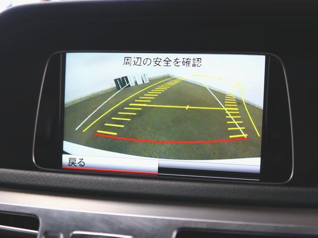 E250 ステーションワゴン レーダーセーフティパッケージ 1ヶ月保証(27枚目)