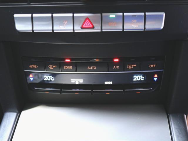 E250 ステーションワゴン レーダーセーフティパッケージ 1ヶ月保証(29枚目)