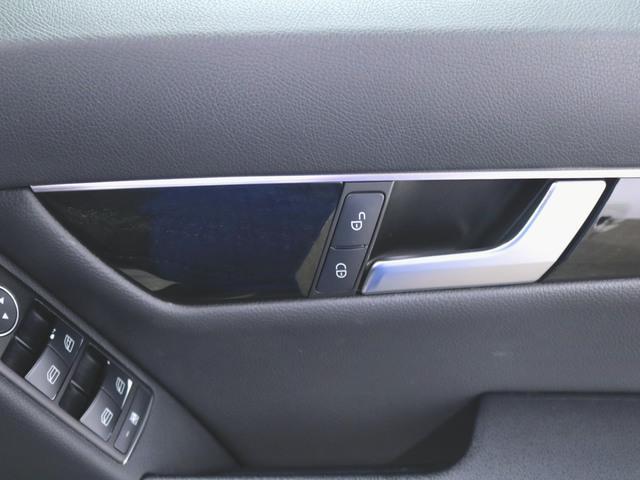 C200 ブルーエフィシェンシー アバンギャルド ユーティリティパッケージ 1ヶ月保証(14枚目)