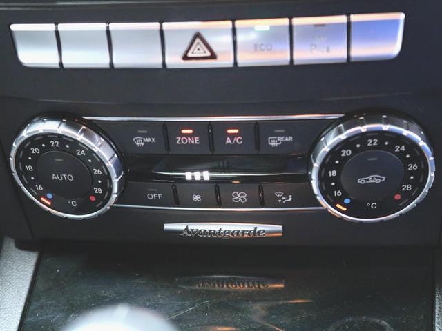 C200 ブルーエフィシェンシー アバンギャルド ユーティリティパッケージ 1ヶ月保証(24枚目)