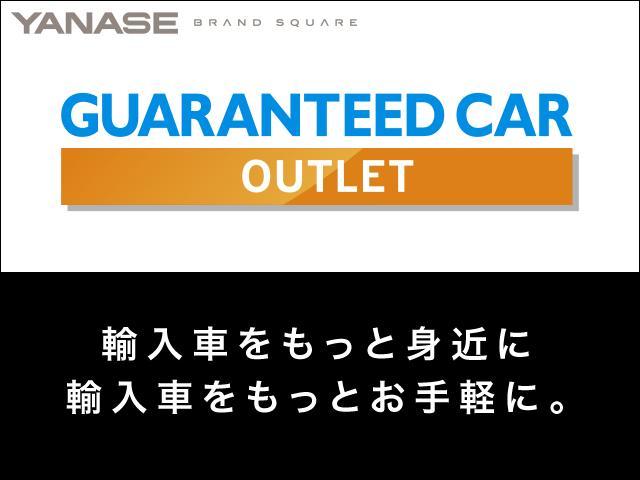 C200 ブルーエフィシェンシー アバンギャルド ユーティリティパッケージ 1ヶ月保証(31枚目)