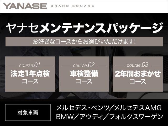 C200 ブルーエフィシェンシー アバンギャルド ユーティリティパッケージ 1ヶ月保証(34枚目)