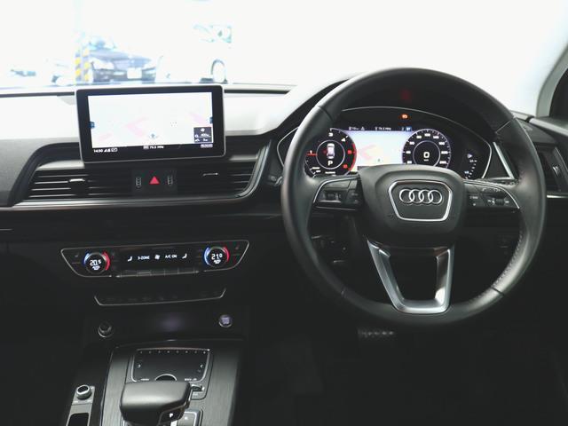40 TDI クワトロ スポーツ エアサスペンション装着車 アシスタンスパッケージ マトリクスLEDパッケージ ラグジュアリーパッケージ 1ヶ月保証 新車保証(3枚目)