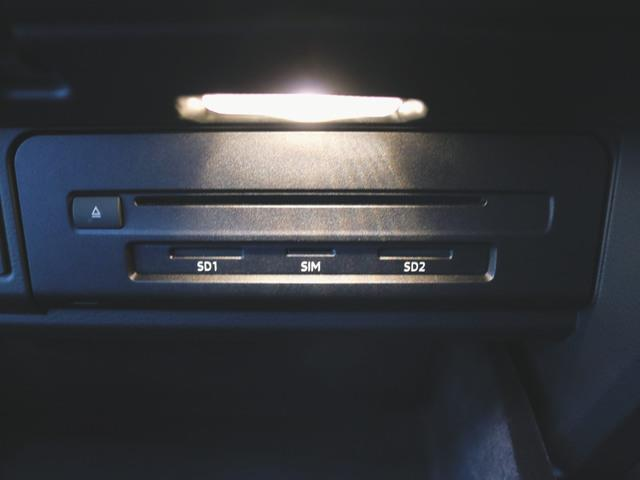 40 TDI クワトロ スポーツ エアサスペンション装着車 アシスタンスパッケージ マトリクスLEDパッケージ ラグジュアリーパッケージ 1ヶ月保証 新車保証(6枚目)
