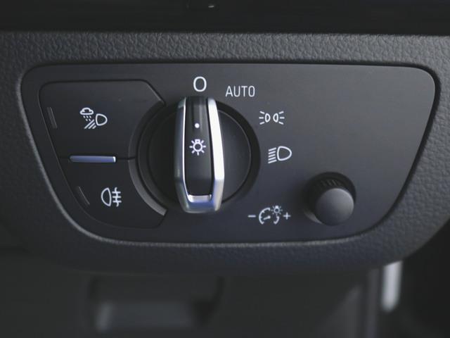 40 TDI クワトロ スポーツ エアサスペンション装着車 アシスタンスパッケージ マトリクスLEDパッケージ ラグジュアリーパッケージ 1ヶ月保証 新車保証(25枚目)