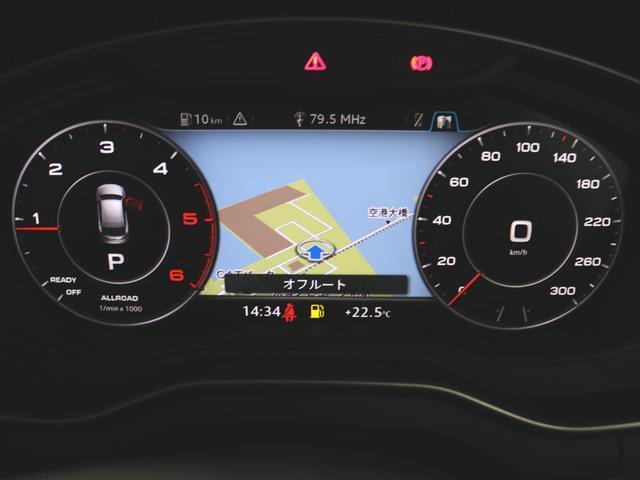40 TDI クワトロ スポーツ エアサスペンション装着車 アシスタンスパッケージ マトリクスLEDパッケージ ラグジュアリーパッケージ 1ヶ月保証 新車保証(26枚目)