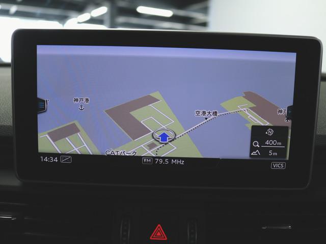 40 TDI クワトロ スポーツ エアサスペンション装着車 アシスタンスパッケージ マトリクスLEDパッケージ ラグジュアリーパッケージ 1ヶ月保証 新車保証(27枚目)