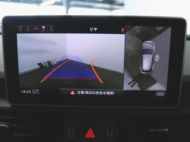 40 TDI クワトロ スポーツ エアサスペンション装着車 アシスタンスパッケージ マトリクスLEDパッケージ ラグジュアリーパッケージ 1ヶ月保証 新車保証(28枚目)