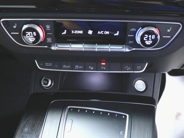 40 TDI クワトロ スポーツ エアサスペンション装着車 アシスタンスパッケージ マトリクスLEDパッケージ ラグジュアリーパッケージ 1ヶ月保証 新車保証(29枚目)