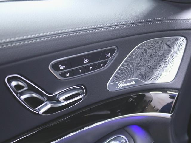 S560 4マチック ロング AMGライン ショーファーパッケージ 1年保証(16枚目)