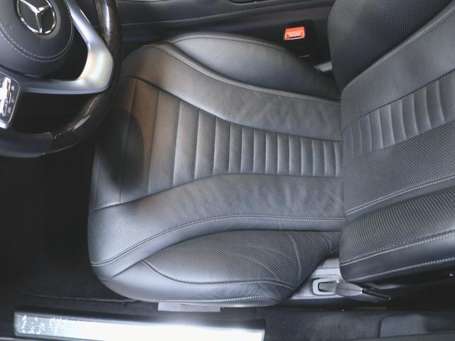 S560 4マチック ロング AMGライン ショーファーパッケージ 1年保証(19枚目)