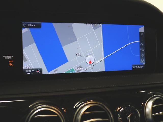 S560 4マチック ロング AMGライン ショーファーパッケージ 1年保証(24枚目)