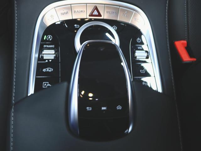 S560 4マチック ロング AMGライン ショーファーパッケージ 1年保証(28枚目)