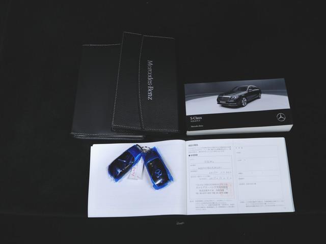 S560 4マチック ロング AMGライン ショーファーパッケージ 1年保証(32枚目)